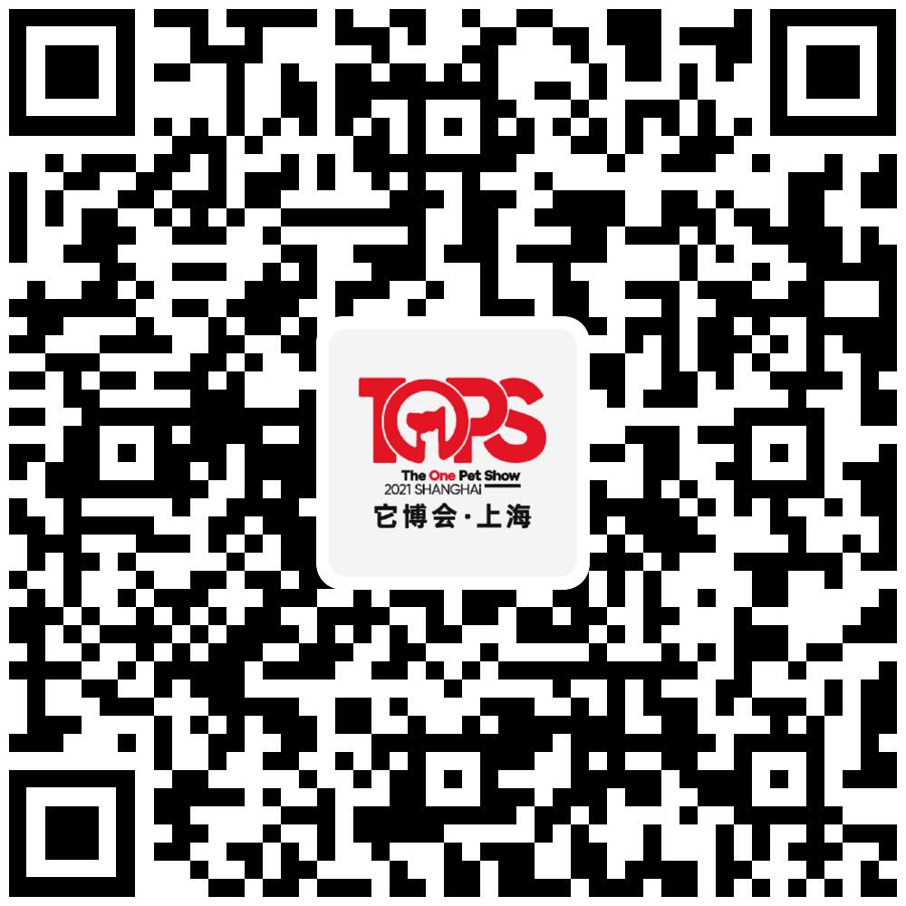 微信图片_20210524135433.png