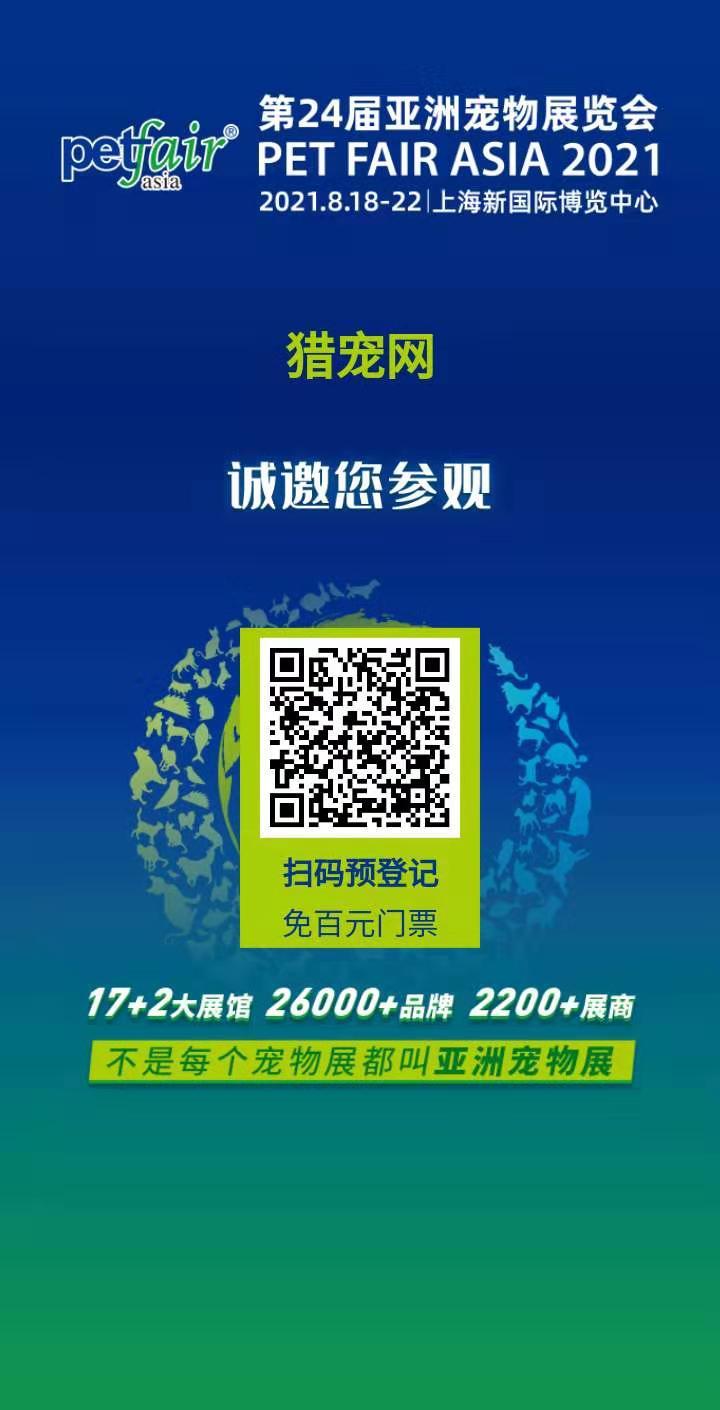 微信图片_20210721105754.jpg